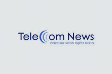 Telecom | 25.12.2013